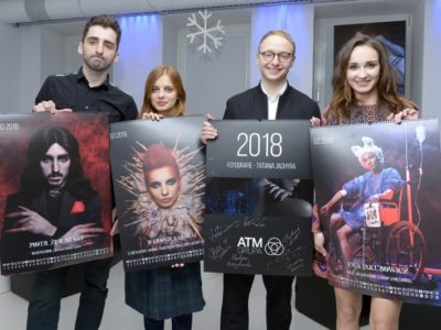 Kalendarz ATM GRUPA 2018: Jak Gwiazdy bawiły się na wernisażu (wideo)